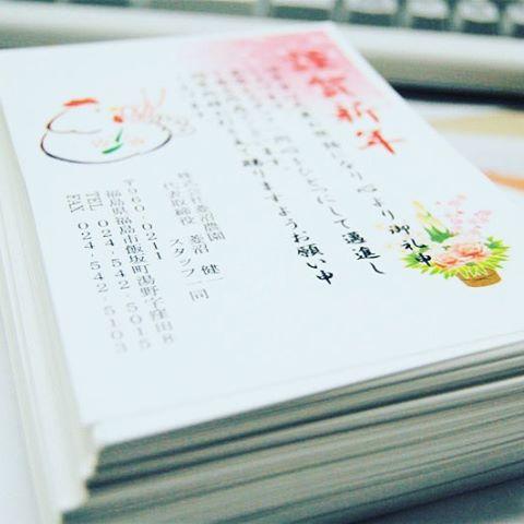 年末年始は12月29日〜1月4日までお休みとさせていただきます。 #年末年始 #営業日 #お正月 #大晦日 #菱沼農園 #農家 #果樹園 #福島 #サンふじ #りんご #福島りんご #fukushima #年賀状