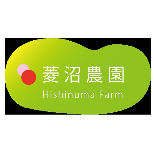 菱沼農園は福島から産地直送で果物をお届けします。